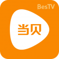 BesTV当贝影视