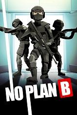 沒有B計劃 v1.0