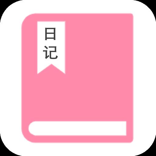 粉粉小笔记
