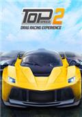 極速2賽車傳奇游戲 v1.0
