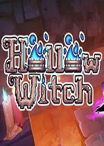 空洞女巫 v1.0