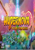 超新星逃離Hadea v1.0