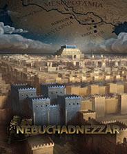 尼布甲尼撒王 v1.0