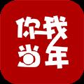 抖音照片修复软件免费版ios