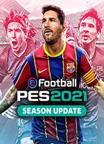实况足球2021 v1.0