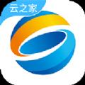 苏宁环球恒星云app