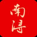 今日南浔app