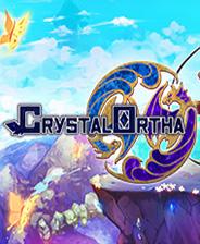 水晶奧塔 v1.0