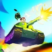 坦克王者無敵版