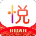悦时代App