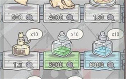 最强蜗牛怎么得到胶水_胶水获取方式介绍