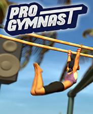 職業體操運動員