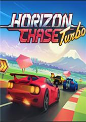追蹤地平線Turbo v1.0