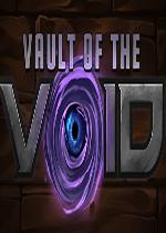 虚空之库 v1.0