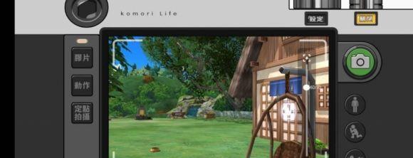 小森生活濾鏡怎么用-小森生活濾鏡作用及教程一覽