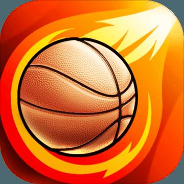 小小籃球射手