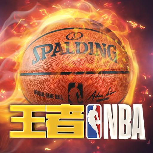 ����NBA