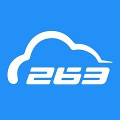 263云通信PC端 v6.4