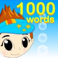 启蒙英语1000词ios