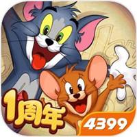 猫和老鼠S7新赛季苹果版