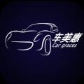 车美惠app
