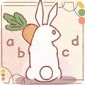 兔子人打字学拼音ios