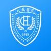 北京大学人民医院ios版