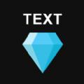 水晶文字ps制作软件