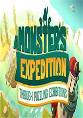 怪獸遠征 v1.0