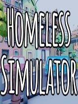 无家可归模拟器(Homeless Simulator) v1.0