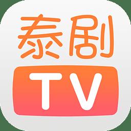 泰剧tv正版