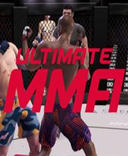 终极MMA