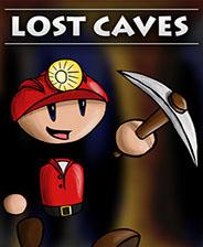 迷失洞穴 v1.0