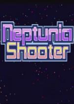 海王星射击Neptunia Shooter v免安装硬盘版