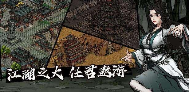 烟雨江湖狂蟒吞象功怎么玩_狂蟒吞象功玩法攻略分享