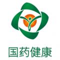 国药健康app