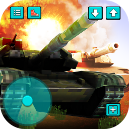 終極坦克大戰無敵版