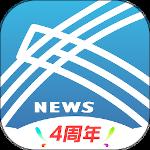 交汇点新闻app