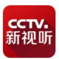 cctv新视听央视TV电视版