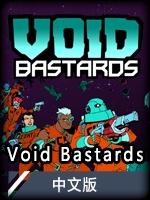 VoidBastards v1.0