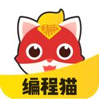 編程貓定制課