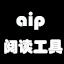 aip��浠堕��璇诲�� v3.0