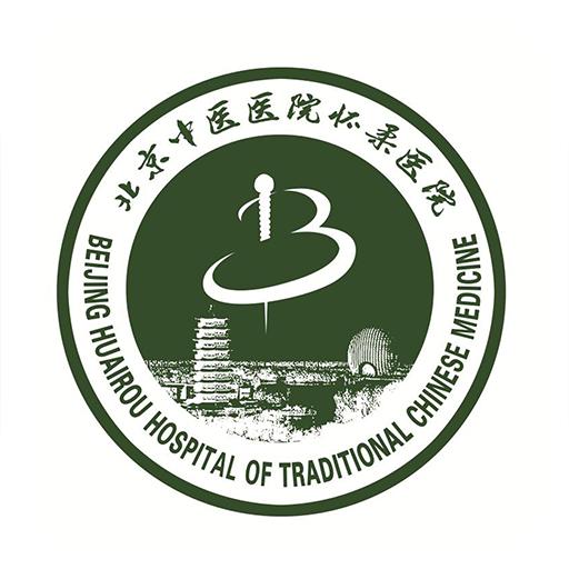 北京怀柔中医院核酸检测服务入口