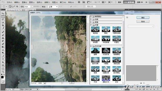 Adobe.Photoshop.CS5.精简汉化版下载