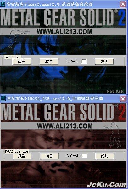 精彩库游戏网(jcku.com)