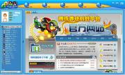 QQ对战平台客户端(QQ游戏)最新版