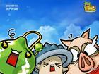 《冒险岛Online》客户端专用下载器2010版