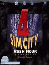 模拟城市4豪华版