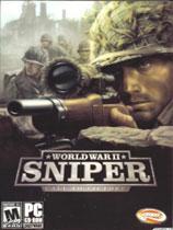 二战狙击手:胜利的召唤