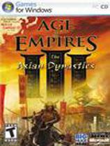 帝国时代3-地球帝国